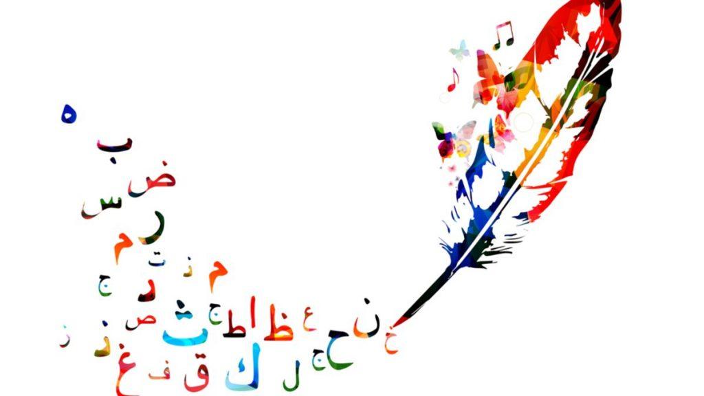 AI will write poetry at Dubai Expo